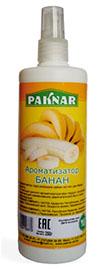 Ароматизатор жидкий Банан, 250 г, код: 4870004108370