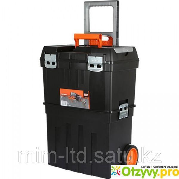 Toolbox on wheels 4750PTBW47 Bahc