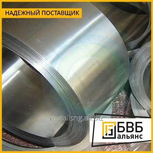 Buy The film COLD-SMOKED from stainless and heat-resistant steel 12X18H10T 0,35 of mm of GOST 4986
