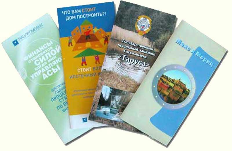 Buy Brochures in Almaty