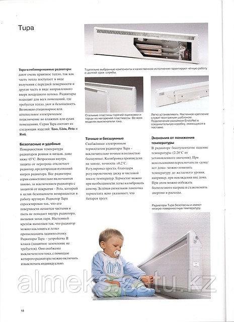 Электрические конвекторы ENSTO (Финляндия) BETA 500