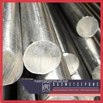 Buy Circle of steel 190 mm 09G2S