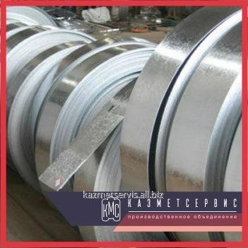 Полоса стальная 30х150 Х12МФ