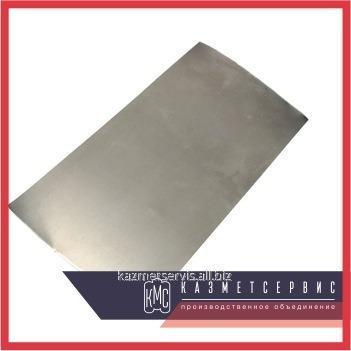Лист медно-никелевый 4,64 мм МНЖ5-1