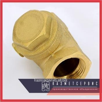 Backpressure valve 19s38nzh Du of 80 Ru 63