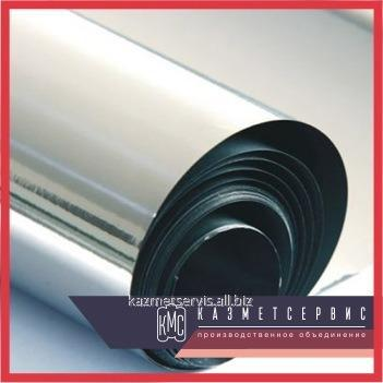Лента танталовая 0,2х140 мм ТВЧ