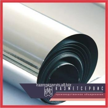 Лента танталовая 0,2х70х235-425 мм ТВЧ