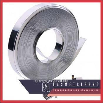 Tape bimetallic LSTL (Latun-Stal-Latun electrotechnical)