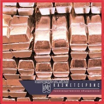 Chushka Spit bronze BrOTsS5-6-5