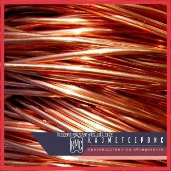 Wire copper MNZhKT5-1-0,2-0,2