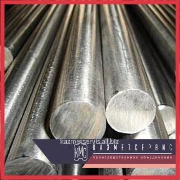 Buy Circle of aluminum 90 mm of AMG3