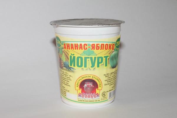 Купить Йогурт ароматизированный 2,5%