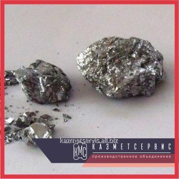 Su1 antimony