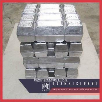 Buy Ingot T1A tellurium