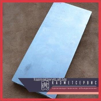 Титановые пластины из порошков ТУ 14-1-1895-76