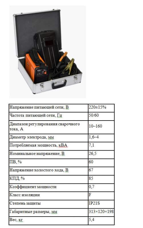 Аппараты сварочные инверторные, Сварочный инвертор ARC 165 case (J6501)