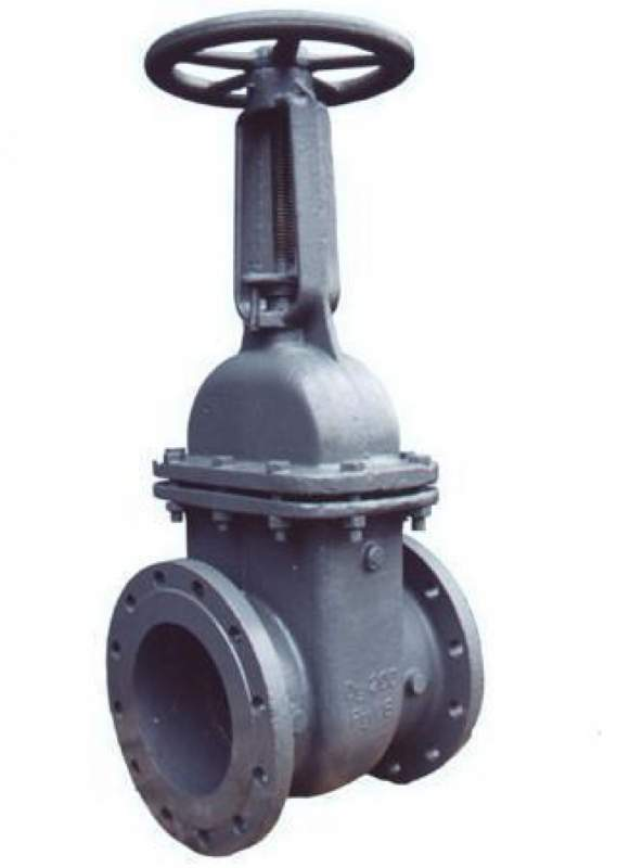 Buy Latches pig-iron, Chugknny latches
