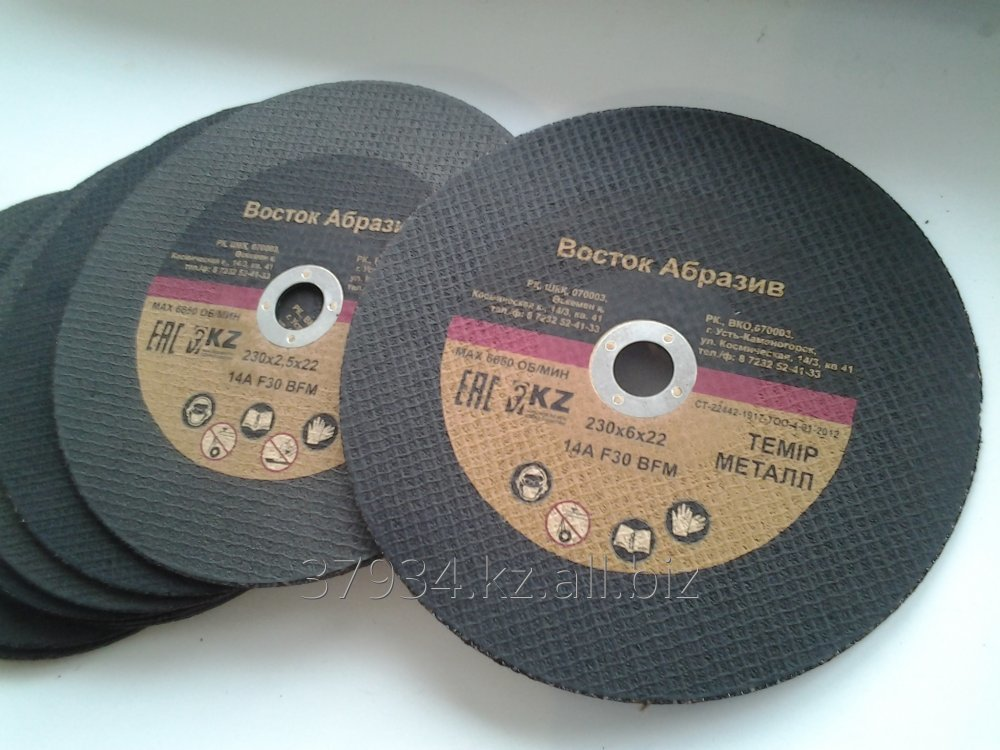 Buy Abrasive tool and abrasive materials