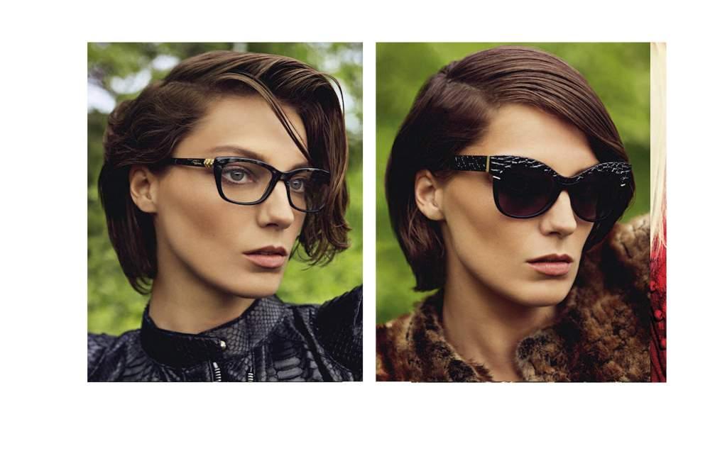 1cc6c2e44008 Оптические оправы, солнцезащитные очки от ведущих мировых брендов ...