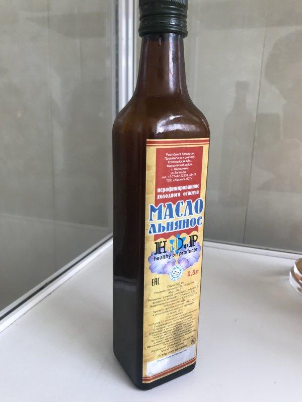 Купить Масло льняное 0,5 л. стеклянная бутылка