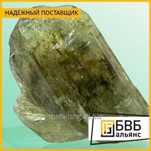 Купить Алюминат бериллия BeAl2O4