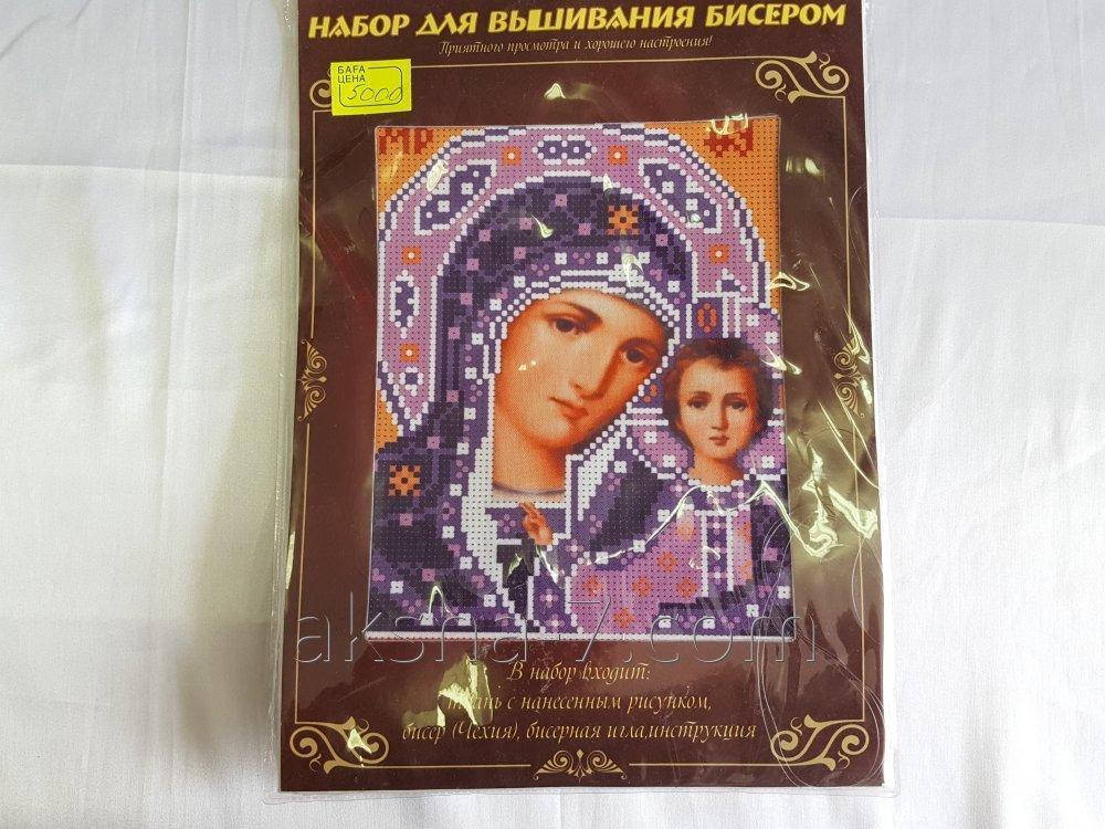 Вышивка бисером казахстан