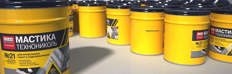 Мастика битумная технониколь no21 мастика «гарант» помимо кладки печей талькомагнезит получил широкое распространение