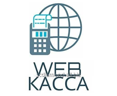 Кассовый аппарат WEBKASSA ОФД онлайн