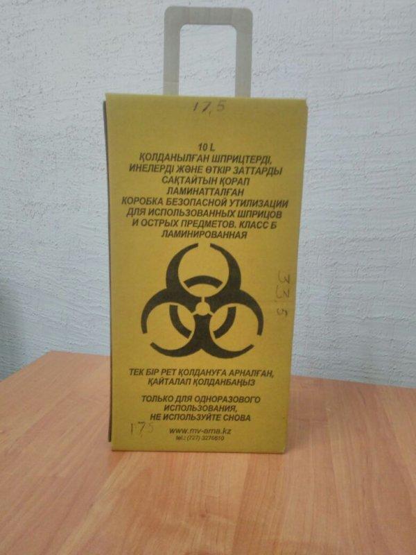 Купить Контейнер картонный для утилизации мед. отходов, объем 10л (КБУ)