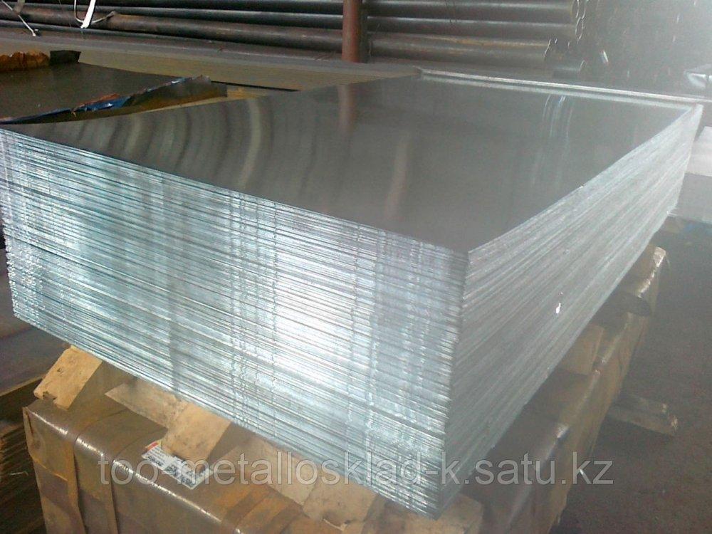 Лист 0.3 мм (1,25*2,5)