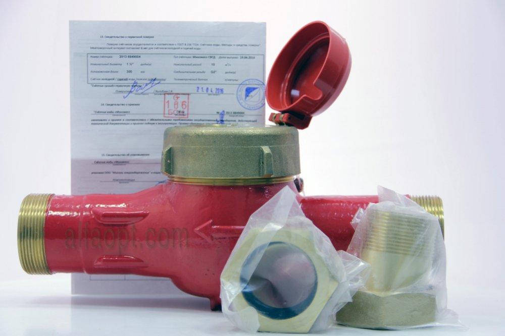 Общедомовой счетчик воды СВГД Миномесс М, 90°C, DN 32, Qn 6, L 260 mm, с присоед.