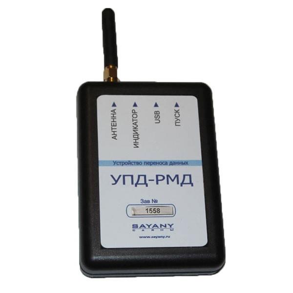 Адаптер переноса данных на ПК УПД-РМД