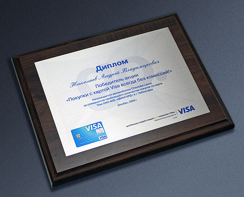 Плакетка дипломы грамоты сертификаты купить в Алматы Плакетка дипломы грамоты сертификаты