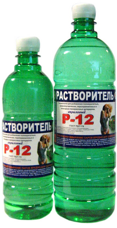 Solvent acrylic R-12