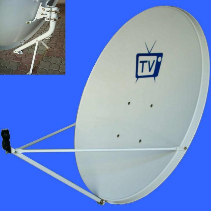 Куплю недорогую спутниковую тарелку