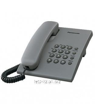 Buy Panasonic KX-TS2350CAH (Art:10492)