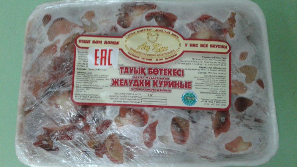 Купить Куриные желудки (пока в наличии нет)