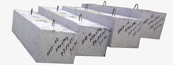 Buy Substation reinforced concrete ShT-12 cross tie