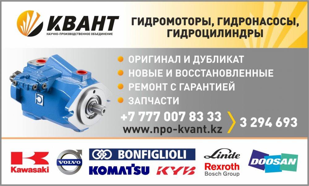 Купить Гидромоторы серии VMP: VМP50, VМP80, VМP100, VМP125, VМP160, VМP200, VМP250, VМP315