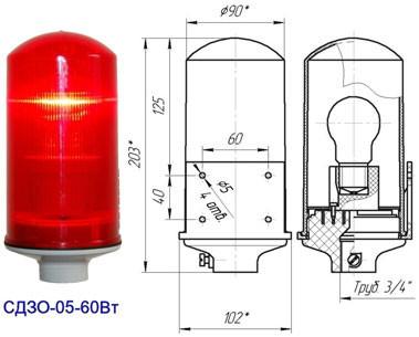 Заградительный огонь СДЗО-05-60Вт>10cd, тип А, 220V AC, IP54.
