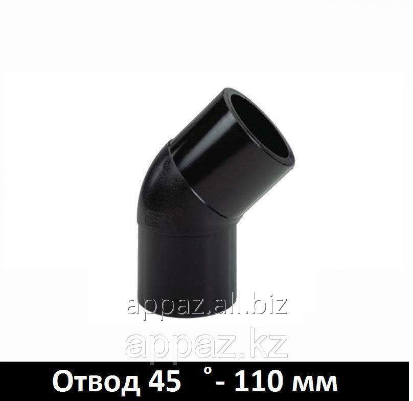 Купить Отвод 45 ͦ SDR 17 d.110 мм