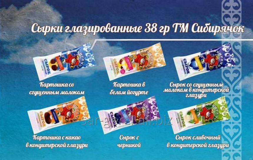 Сырок глазированный черникой в кондитерской глазури 38 гр/36