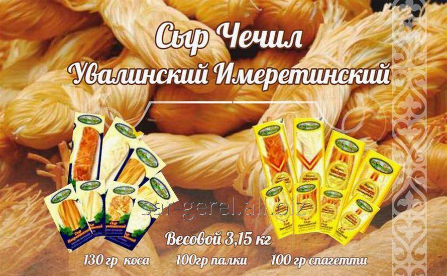 Купить Сыр Чечил Увалинский спагетти копченый 100гр./50