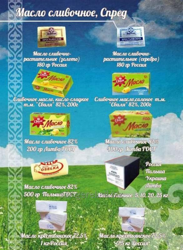 Купить Масло Экстра сладкосливочное 82% ТМ Млековита 25 кг