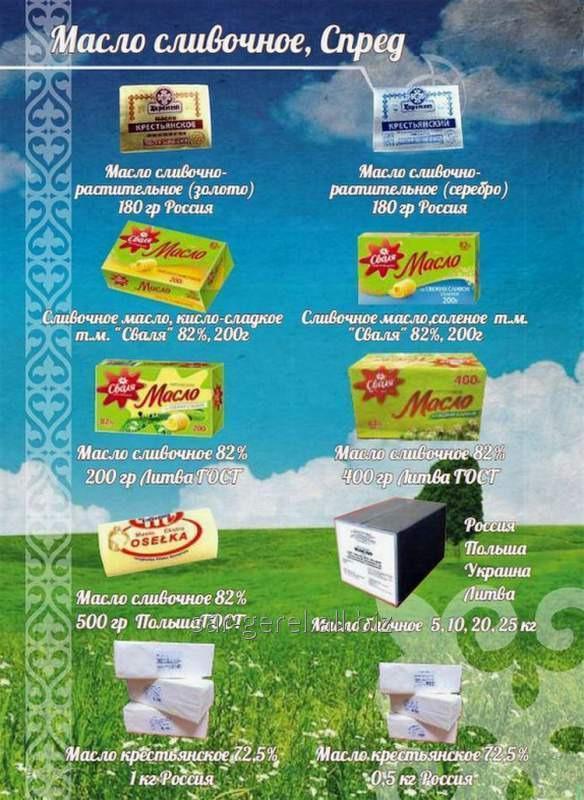 Купить Масло спред Словянский сливочное 72.5% монолит. 20 кг.