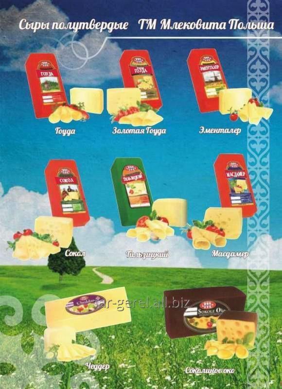 Купить Сыр Сокол 45% без лактозы 3,5 кг блок