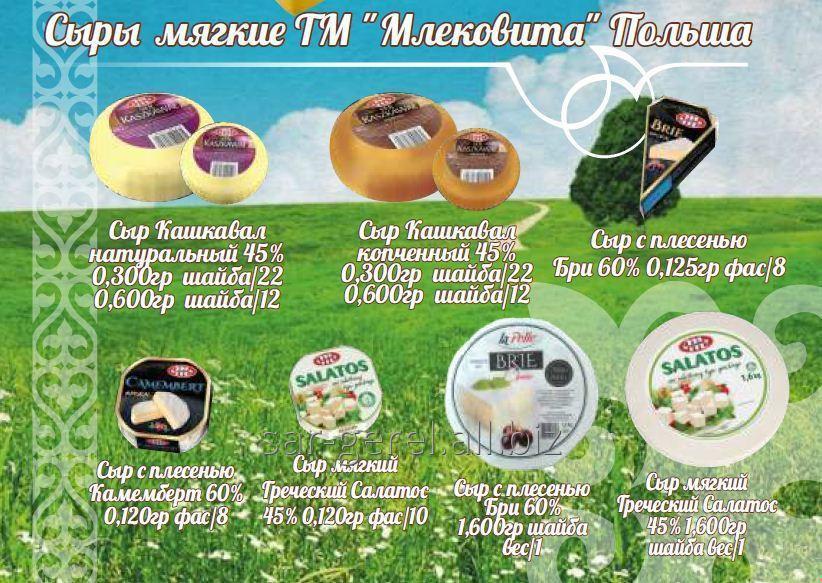 Купить Сыр Моцарелла Polmlek брус 2,3 кг