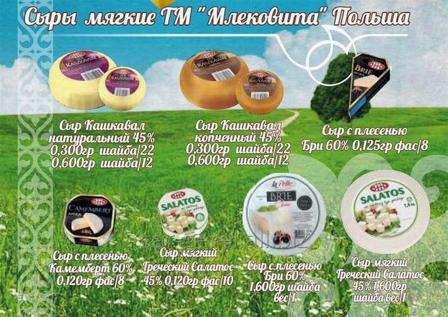 Сыр Кашкавал копченный 45% 0,300 гр шайба