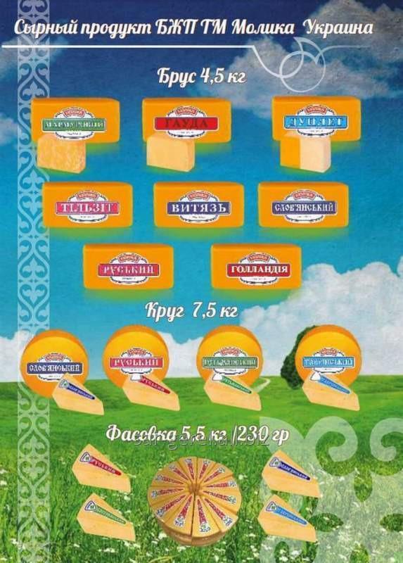 Купить Сыр Молика Гетьманский брус 50%