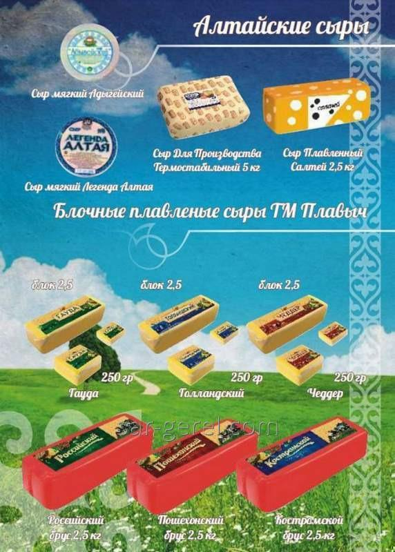 Купить Сыр плавленый Плавыч термостабильный 5000 гр.
